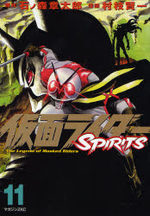 Kamen Rider Spirits 11