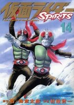 Kamen Rider Spirits 14
