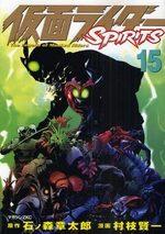Kamen Rider Spirits 15