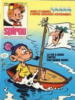 Le journal de Spirou 2047