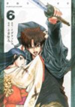X Blade 6 Manga
