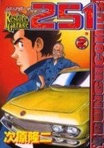 Restore Garage 251 2 Manga
