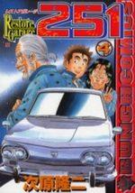 Restore Garage 251 4 Manga