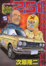 Restore Garage 251 5 Manga