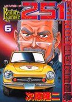 Restore Garage 251 6 Manga