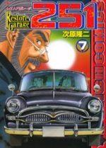 Restore Garage 251 7 Manga