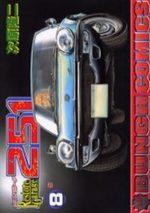 Restore Garage 251 8 Manga