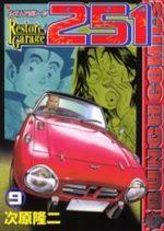 Restore Garage 251 9 Manga
