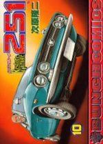 Restore Garage 251 10 Manga