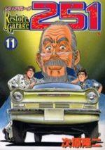 Restore Garage 251 11 Manga