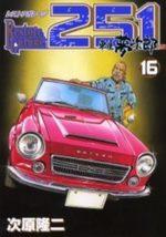 Restore Garage 251 16 Manga