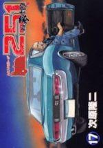 Restore Garage 251 17 Manga