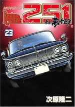 Restore Garage 251 23 Manga