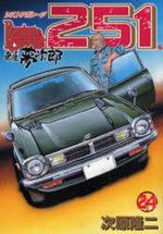 Restore Garage 251 24 Manga