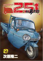 Restore Garage 251 27 Manga