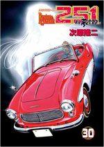 Restore Garage 251 30 Manga