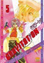 Gravitation 5 Manga