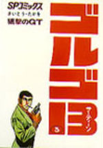 Golgo 13 3 Manga