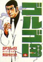Golgo 13 6 Manga