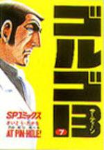 Golgo 13 7 Manga