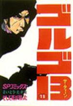 Golgo 13 11 Manga
