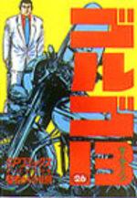 Golgo 13 26 Manga