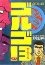 Golgo 13 27 Manga