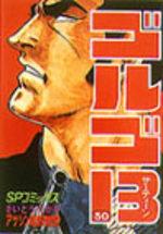 Golgo 13 30 Manga