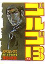 Golgo 13 31 Manga