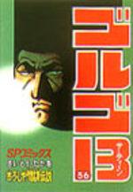 Golgo 13 36 Manga