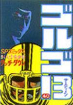 Golgo 13 40 Manga