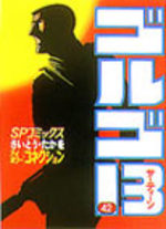 Golgo 13 42 Manga