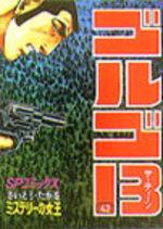 Golgo 13 43 Manga