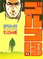 Golgo 13 44 Manga