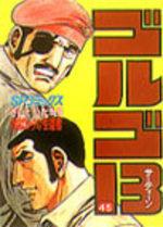 Golgo 13 45 Manga