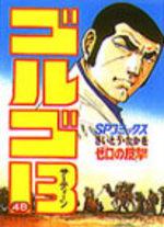 Golgo 13 48 Manga