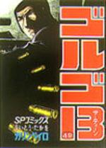 Golgo 13 49 Manga