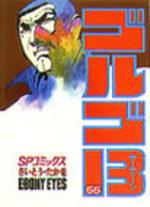 Golgo 13 55 Manga