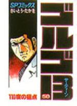 Golgo 13 58 Manga