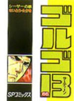 Golgo 13 66 Manga