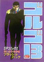 Golgo 13 67 Manga