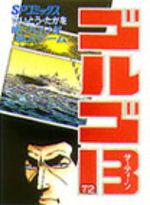 Golgo 13 72 Manga