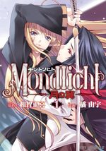 Moonlight 1 Manga