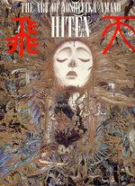 Yoshitaka Amano - Hiten 1 Artbook