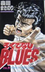 Racaille Blues 6 Manga