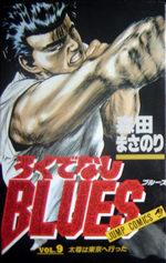 Racaille Blues 9 Manga