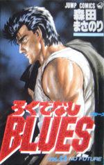 Racaille Blues 12 Manga