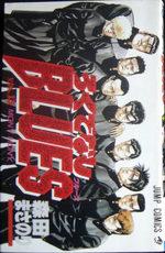Racaille Blues 13 Manga