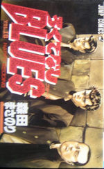 Racaille Blues 18 Manga