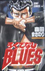 Racaille Blues 25 Manga